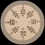 Ba Gua Qi Gong