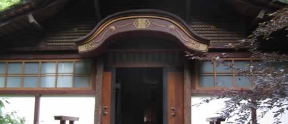 Les portes d'énergies en Qi Gong: Ming Men