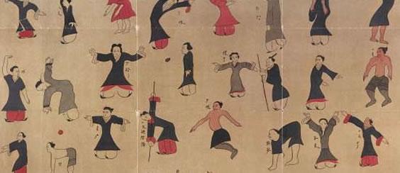 Zhan Zhuang: la posture de l'arbre pas-à-pas