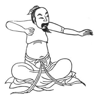 Dao Yin ou Tao Yin posture