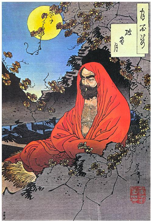 Qi Gong thérapeutique de Shaolin de Bodhidharma