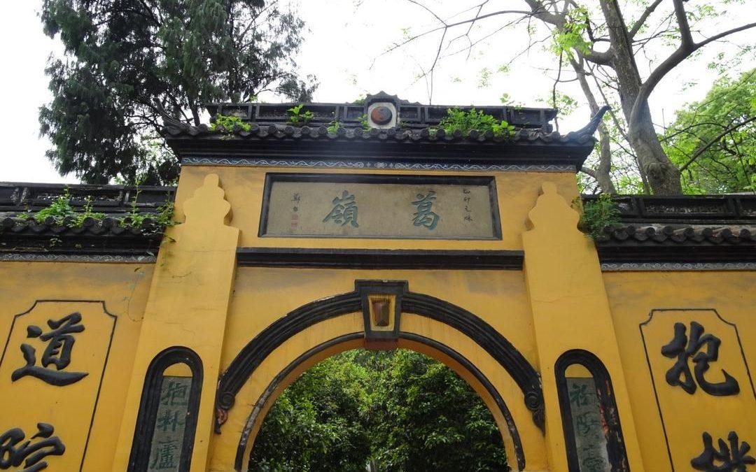 Chronique d'un voyage en Chine: aux sources du Daoïsme (partie 1)