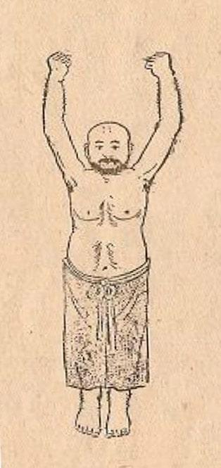 Yi Jin Jing Posture