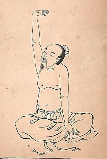Qi gong DaoYin