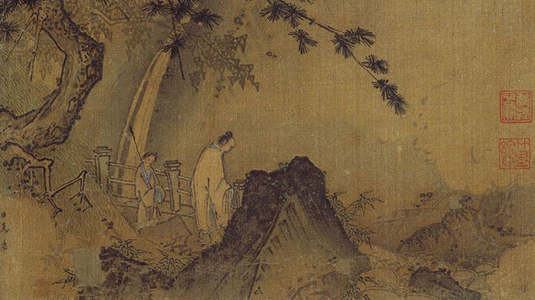 Le chant des 6 sons thérapeutiques de Sun Simiao
