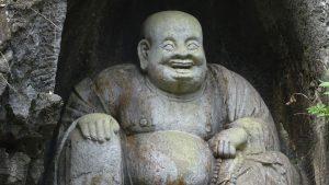 bouddha souriant 300x169 - Les Trésors du Yang Sheng