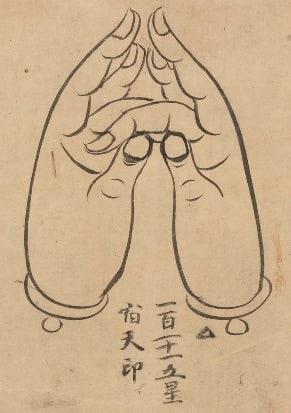 Mudra (sceau) bouddhiste