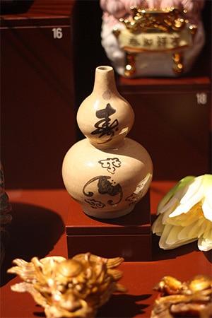 Calligraphie du symbole de longévité Shou