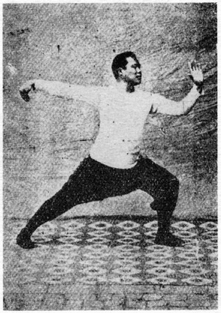 Yang Chengfu (楊澄甫, 1883-1936)