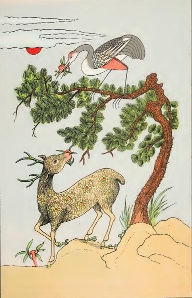"""Le Pin """"immortel"""" accompagné par la Grue Céleste & le Daim, symboles de longévité."""